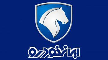 استقبال بی سابقه در ثبت نام قرعه کشی فروش فوق العاده ایران خودرو